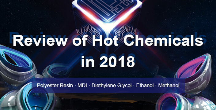 review of hot Chemicals in 2018