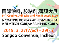 Coating Korea 2019