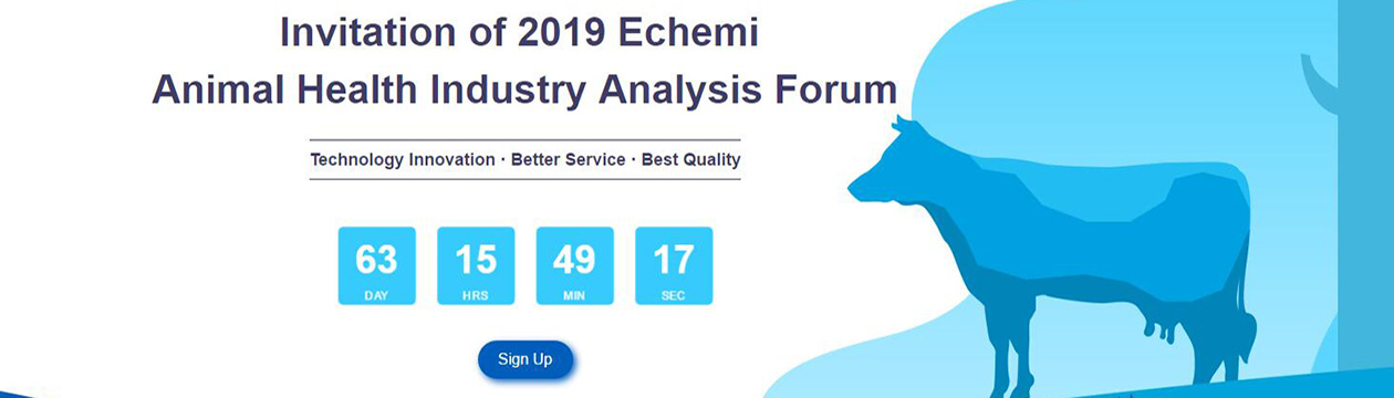 Echemi  Animal Health Industry Analysis Forum