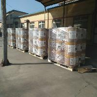 Hydroxylamine hydrochloride good quality