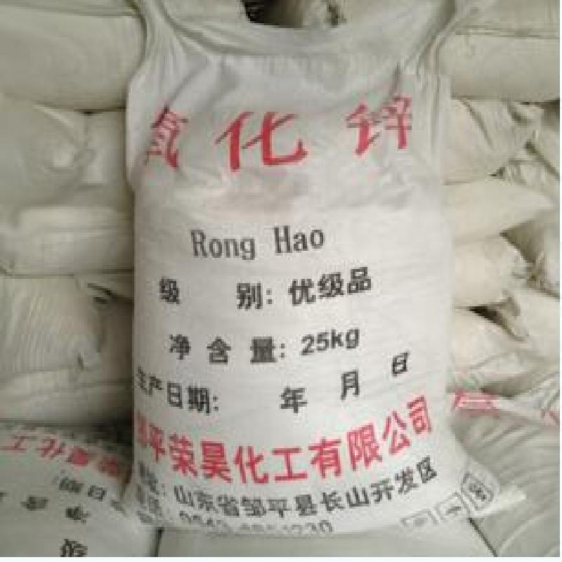 Zinc oxide Industrial Grade  top sale buy