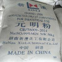 Sodium Sulfate 7757-82-6 bulk sell