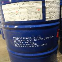 buy Propylene glycol monomethyl ether (PM)