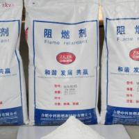 buy Aluminium Hydroxide