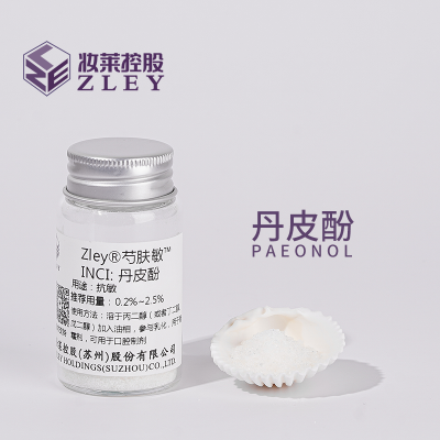 High Quality Synthesis Paeonol CAS 552-41-0