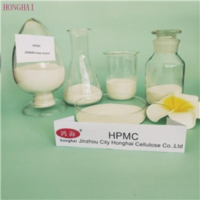 Factory Cellulose Product Hpmc  Hydroxypropyl Methyl Cellulose    HONGHAI