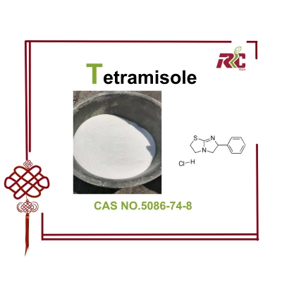 Tetramisole  hydrochloride   99% white to light yellow crystal powder CAS number 5086-74-8 RC