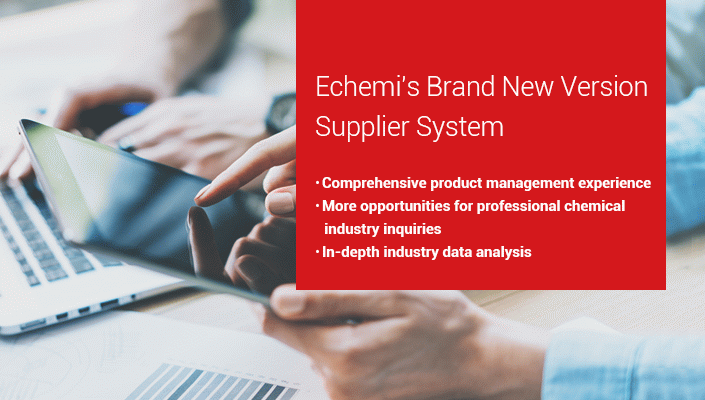 Echemi-supplier-system