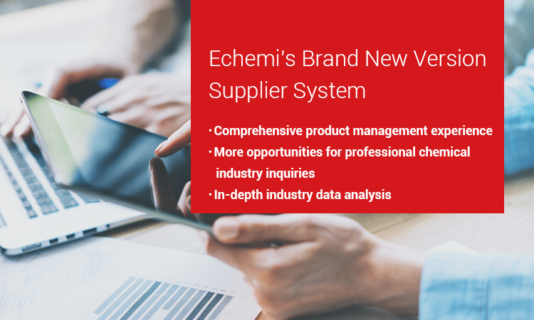 Echemi supplier system