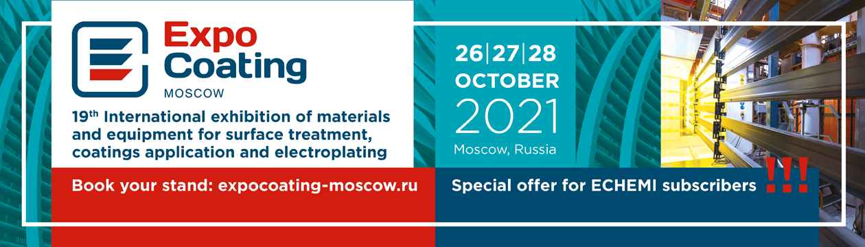 ExpoCoating-Moscow