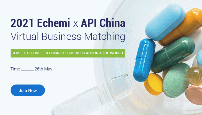 2021-echemix-api-china-virtual-business-matching