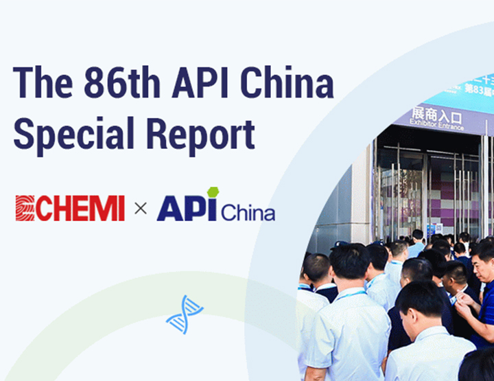 The 86th API China Special Report.jpg