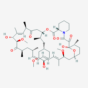 buy Buy Rapamycin high quality Hot sale 98.0% Rapamycin price market