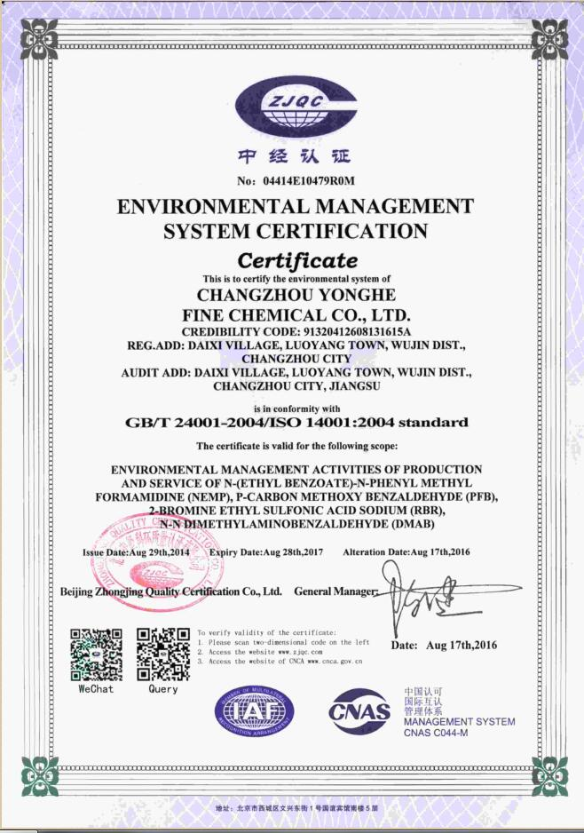 ENVIRONMENTAL MANAGMENT SYSTEM CERTIFICATION