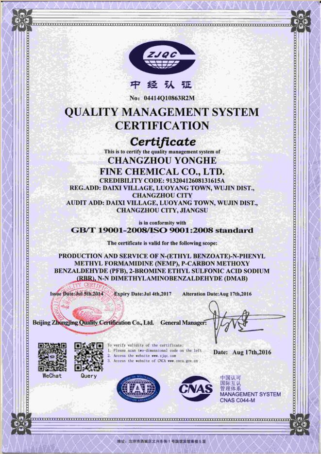 QUALITY MANAGMENT SYSTEM CERTIFACATION