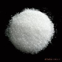 buy good quality Industrial Grade magnesium sulfate heptahydrate