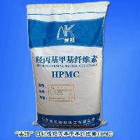 buy Hydroxy Propyl Methyl Cellulose (HPMC) 98%