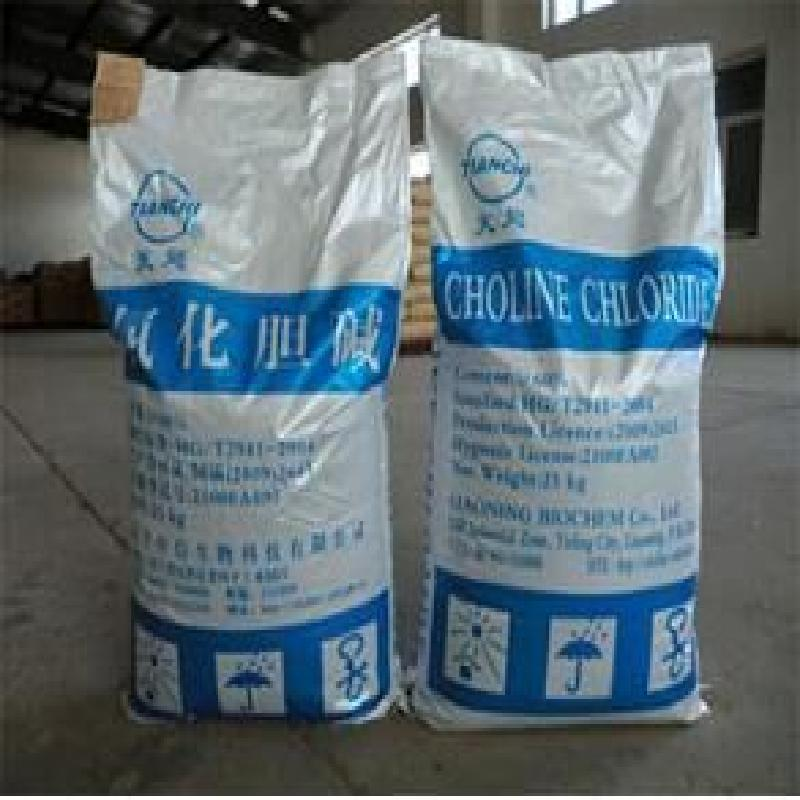 Feed grade Cholinechloride low price