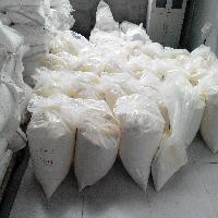 buy Emamectin benzoate Industrial Grade