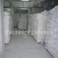buy Stearicacid Industrial Grade