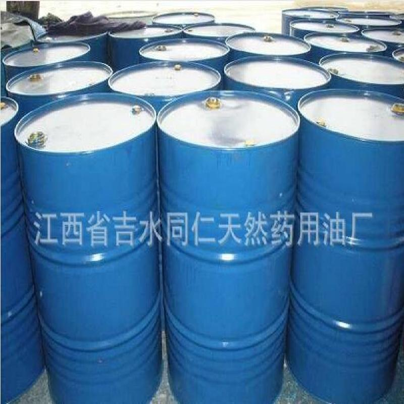 Industrial Grade Soya fatty acid factory direct supply buy