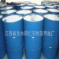 Industrial Grade Soya fatty acid factory direct supply
