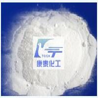 buy Cyanuric acid Industrial Grade
