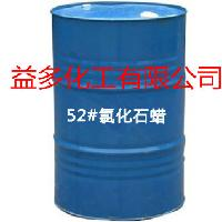 buy Chlorinated Paraffin with with reasonable price