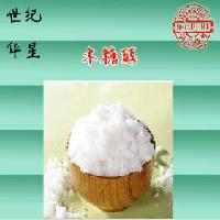 Xylitol quality and quantity assured
