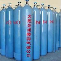 buy Nitric Oxide Industrial Grade with ISO