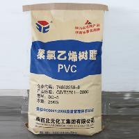 buy Polyvinylchloride Industrial Grade with ISO