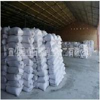 buy Bentonite Industrial Grade hot sale