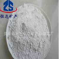 buy KAOLIN Industrial Grade in bulk supply