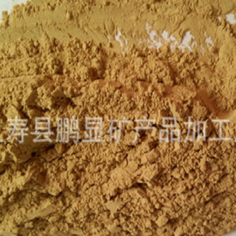 Bentonite BP-183 buy