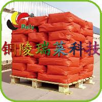 buy Ironoxide 99%