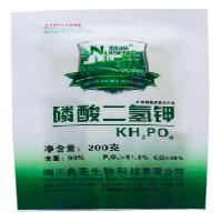 buy Monopotassium Phosphate Fertilizer Grade