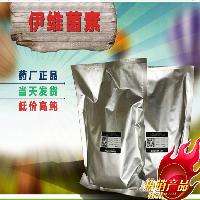 buy Ivermectin white powder