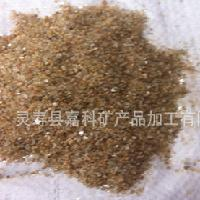 buy Sericite Industrial Grade wholesale