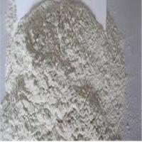 buy Bentonite high quality