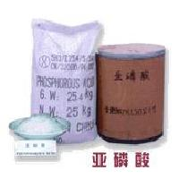 buy Phosphorous acid 99%