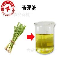 buy Flavors and Fragrances Grade Citronellaoil 85%