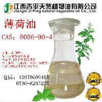 buy Peppermintoil with good price