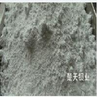 Barium sulfate selling well