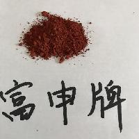 buy Ironoxide Industrial Grade 95%