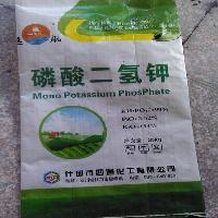 buy Monopotassium Phosphate 7778-77-0 favorable price