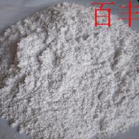 buy KAOLIN Industrial Grade
