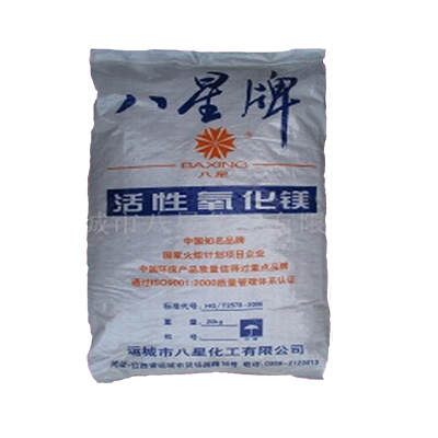 White Powder Magnesium oxide Industrial Grade