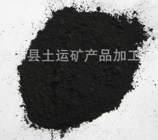 Activated carbon Industrial Grade 64365-11-3 Factory direct
