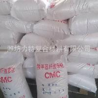 buy Sodium Carboxymethyl Cellulose
