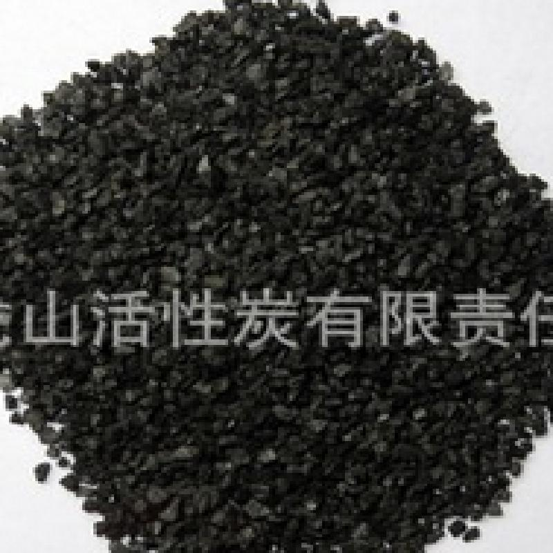 Activated carbon moderate cost
